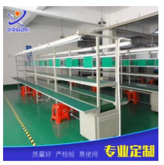 流水装配线 自动化流水输送带 皮带式传输线 组装生产工业流水线