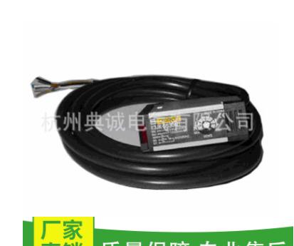 欧姆龙光电开关E3JK-DS30M1原装正品OMRON光电传感器