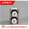 厂家批发电葫芦防水按钮开关 芯子铜点220V带电容起重按钮