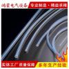特氟龙管3*4MM PFA FEP F46 透明聚四氟乙烯管 铁氟龙 四氟管