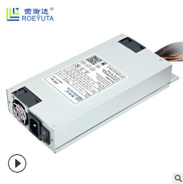荣御达 额定300W 电源 1U 工控机箱电源 数控机电源 一体机电源