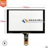 工厂直销5寸电容触摸屏 监测仪 工控仪器 多点手写外屏 安卓开发