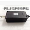 厂家直销BSQ-2型传感器模拟信号放大器/变送器