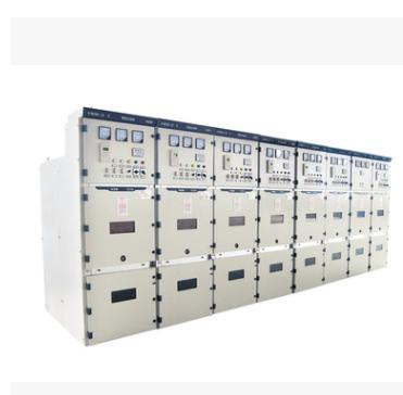 配电柜厂家直销高压柜KYN28G-12开关柜