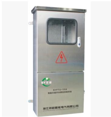 厂家直销高品质双越智能永磁开关费控控制终端SYFTU-YX4