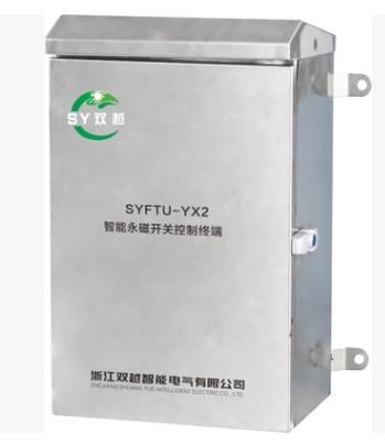 厂家直销高品质双越智能永磁开关控制终端SYFTU-YX2