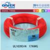 特种线缆 耐高温导线UL1039317AWG线缆 氟龙绝缘电缆高温热流道