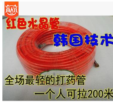 最轻的打药管/农用担架式机动力喷雾器打药机高压水管喷雾药50米