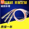 定制K型单头电热管 不锈钢电加热管发热线 大功率高温模具加热管