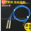 模具单头电加热管 电热设备专用电加热棒 不锈钢单头干烧电热管