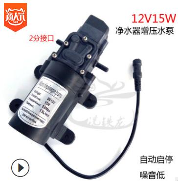 洗铁龙直饮机净水器自吸泵增压泵家用微型小水泵隔膜泵厂家批发