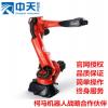 柯马工业机械手臂 搬运 涂胶 注塑 上下料六轴机器人系统集成