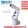 abb机器人本体批发 上下料搬运机器人 注塑机自动化剪水口机械手