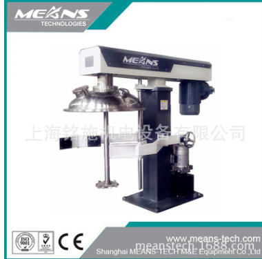 供应液压升降分散机分散机搅拌机高速分散机
