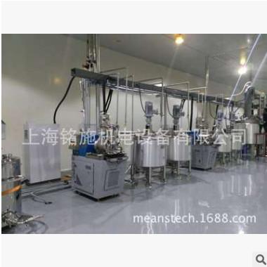 供应锂电三元材料纳米砂磨机、石墨烯电池纳米分散砂磨机