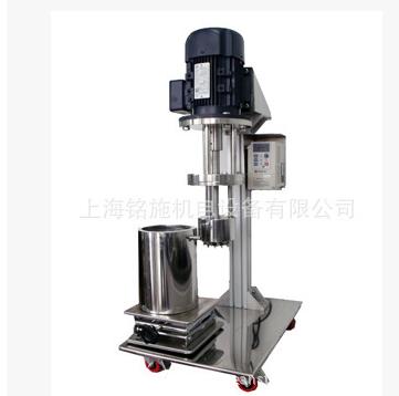 实验室篮式研磨机 立式砂磨机 立式研磨机