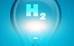 氢能产业加速起跑 万亿规模蓄势待发