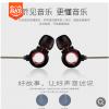 新款线控入耳式耳机耳塞 运动有线耳机 游戏耳机手机耳机生产厂家