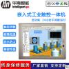 17/21.5寸工业平板电脑嵌入式视觉检测工业主机壁挂式一体机