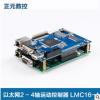 运动控制器 点胶机开发 焊接机开发 控制软件开发