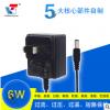 定制批发6w卧式电源适配器适用小家电灯饰电动工具电源适配器
