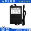 AC24V2A电源适配器双线2A 监控摄像头云台高速球机交流变压器48W