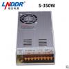 联达电器 S-350W-36V-9.7A监控电源 单路输出l开关电源 厂家直销