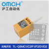 沪工金属传感器TL-Q5MC1方形电感式接近开关24V直流三线NPN常开