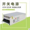 开关电源12V45A600WLED灯箱液晶显示器监控设备发光字S-600-12V