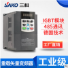 三科变频器4kw5.5kw7.5kw11kw15kw380v重载矢量三相电机调速器