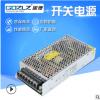 100W 24v单组S-100-24开关电源 安防监控 显示屏数控 LED直流电源