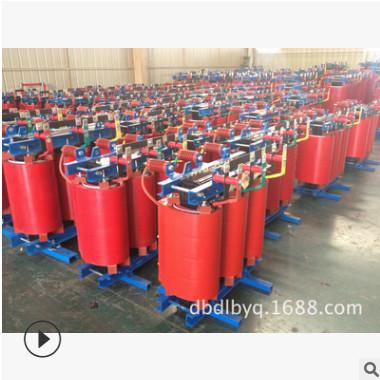 SCB13-200/10干式变压器||节能型干式变压器||200KVA变压器
