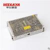 热销双组开关电源 D-120B直流电源防监控电源 双组开关电源
