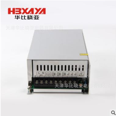 热销开关电源 S-500-12V开关电源LED电源适配器 LED驱动电源