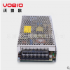 S-150-24开关电源 24V足功率LED用 单路输出工业级开关电源