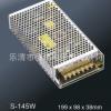 产地货源 led开关电源145W 直流恒压电源36v 监控电源S-145-36