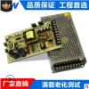 正品 特价 常规LED显示屏开关电源5V 40A 200W足功率显示屏电源