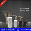 50ml/100ml/200ml不锈钢水热合成反应釜 高温高压消解罐 四氟内衬