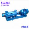 XuanRun/宣润专业生产GC锅炉给水泵 上海卧式多级泵