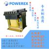 单相控制变压器100va 200 300 500 630 800 380 220V各种电压纯铜