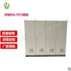 厂家供应并柜RAL7032 威图不锈钢柜不锈钢电柜 仿威图柜并柜