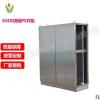 PS标准304不锈钢机柜 威图不锈钢PS柜不锈钢电柜 PS不锈钢并柜