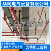 四川省盛鑫华同电气设备有限公司