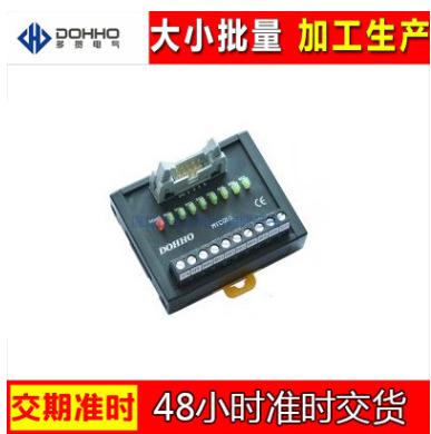 厂家直销特价欧式通用端子台,提供优质欧式端子台