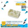 DJ7132Y-2.2-21汽车端子护套 插头胶壳插头/插座 FFC/FPC