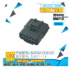 DJ7121-1.8-11汽车插接件 护套 端子连接器现货供应众志电气