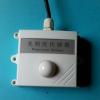 4-20mA光照度变送器