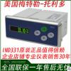 托利多IND331带 enternet /IP 接口称重仪表 33P100000E00001