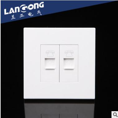 两位电话插座 跷板开关86型面板 卡入式功能键 墙壁开关插座