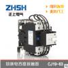 CJ19-63切换电容器接触器交流线圈电压AC220V频率50Hz价格优惠